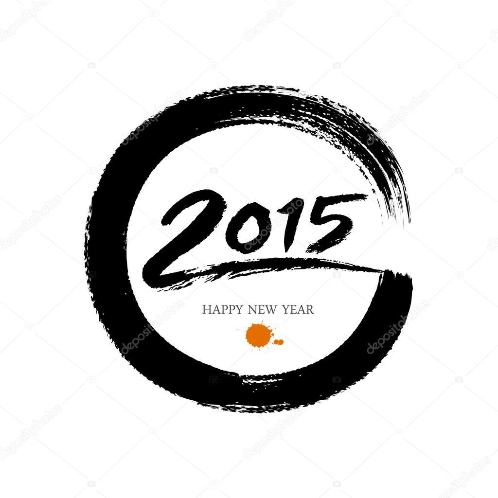 Frohes neues Jahr 2015 Nachricht Farbe Pinsel Kreis — Stockvektor ...