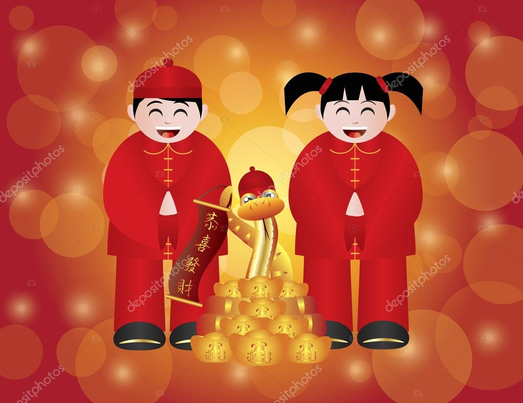 chinese lunar new year 2013 boy and girl and snake with gold bars and banner text wishing happiness and prosperity on bokeh background illustration vector - Chinese New Year 1964