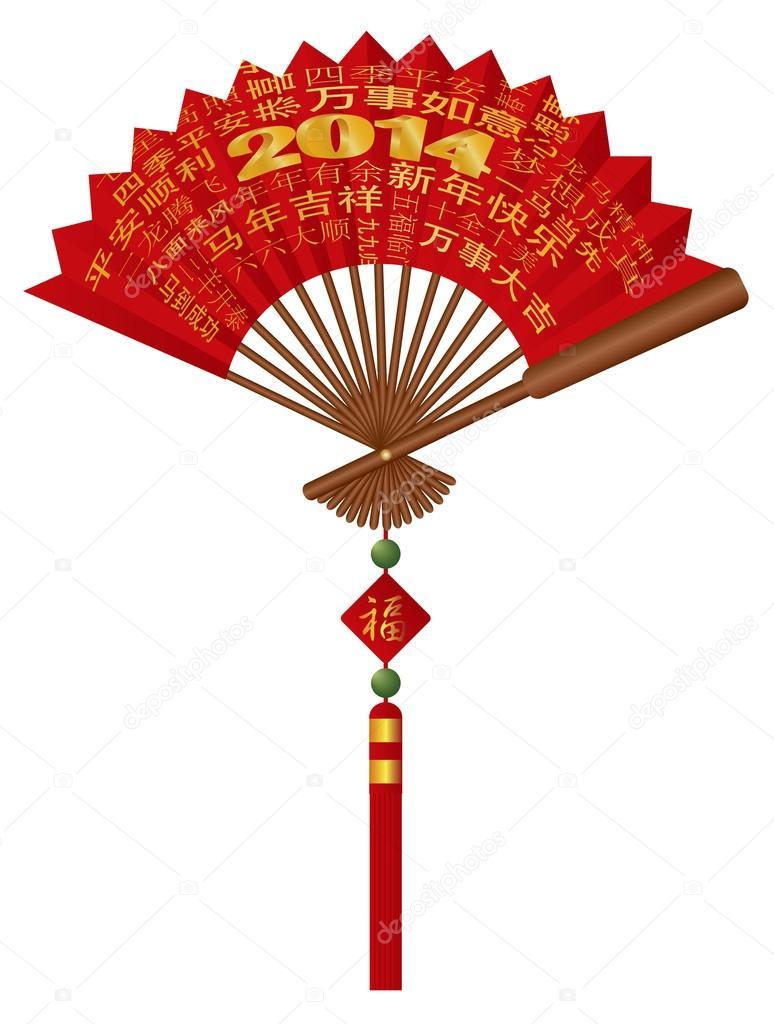 2014 roten chinesischen Fächer mit Grüße illustration — Stockvektor ...