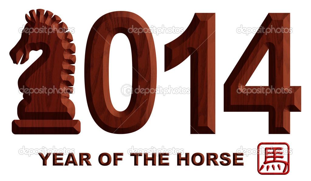 2014 Chinese Wood Chiseled Horse Illustration Stock Photo