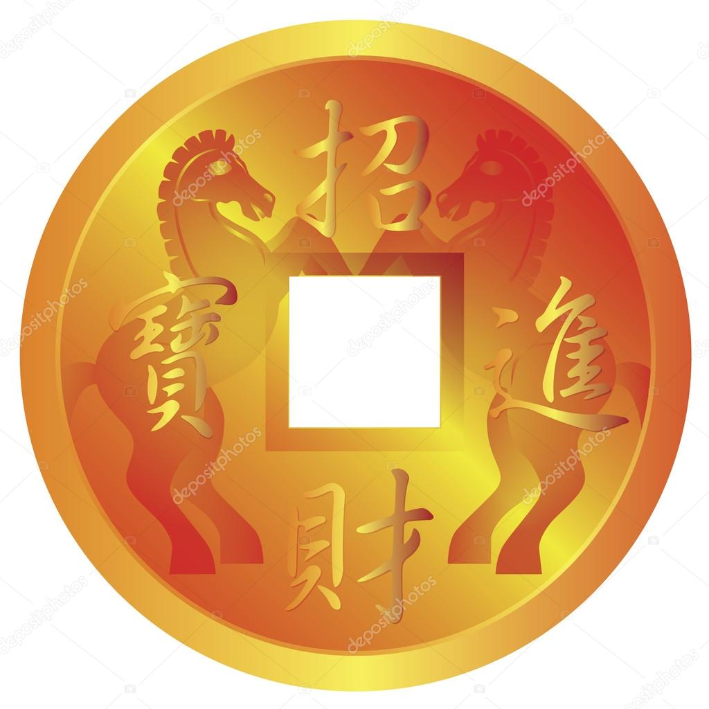 Chinese gold coin with horse symbols stock vector jpldesigns chinese gold coin with horse symbols stock vector buycottarizona