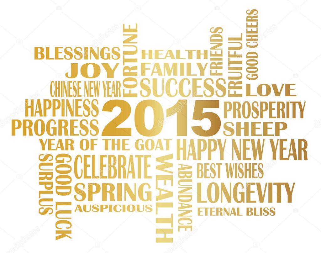 2015 Chinesisches Neujahr englische Grüße Abbildung — Stockvektor ...