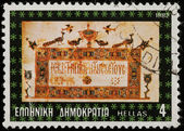 stamp collecting - Greece