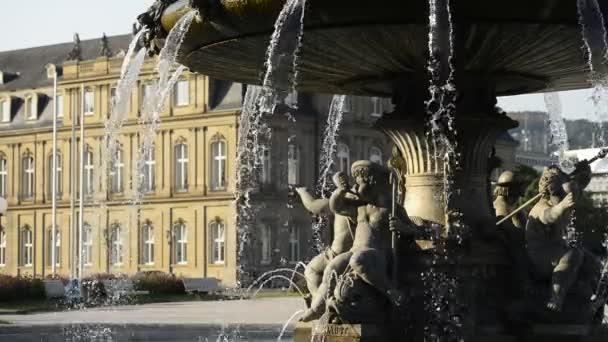 Barockbrunnen, stuttgart