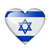 Photo Israel flag in heart shape isolated on white background