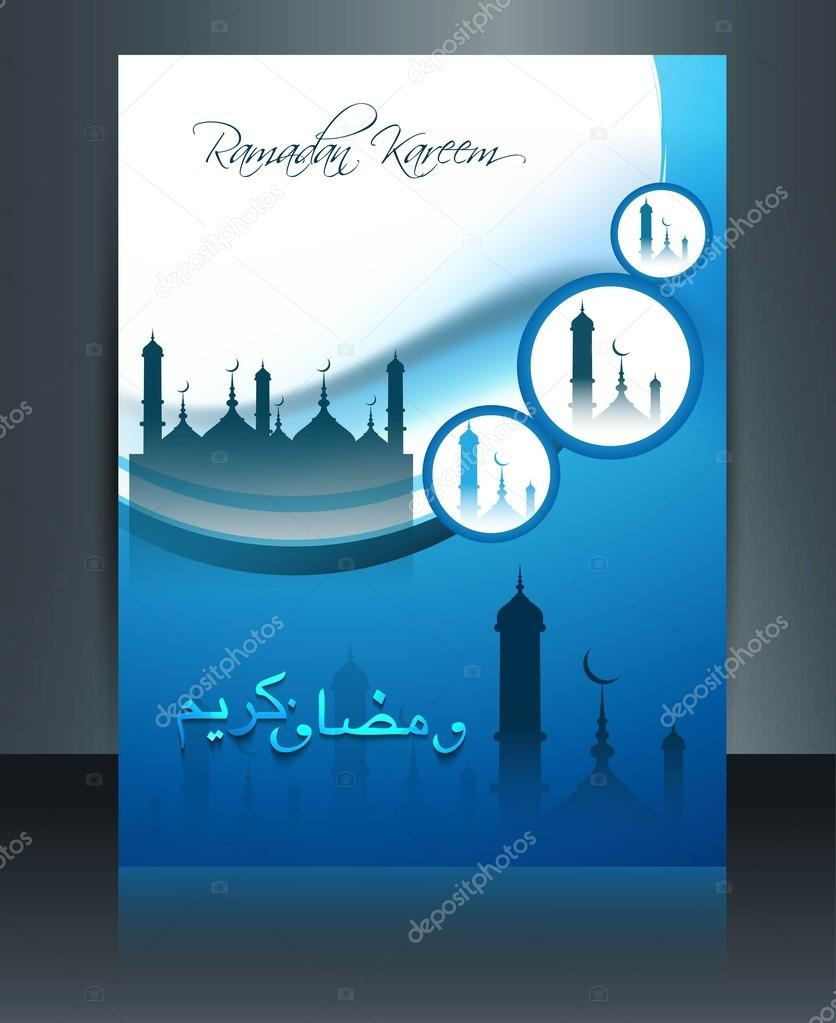 islamic brochure design - beautiful islamic brochure reflection template vector