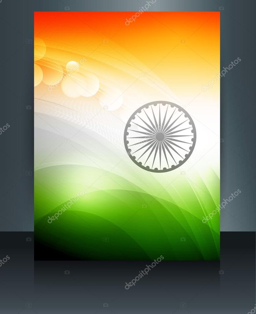 jornada de República de plantilla de presentación de bandera india ...