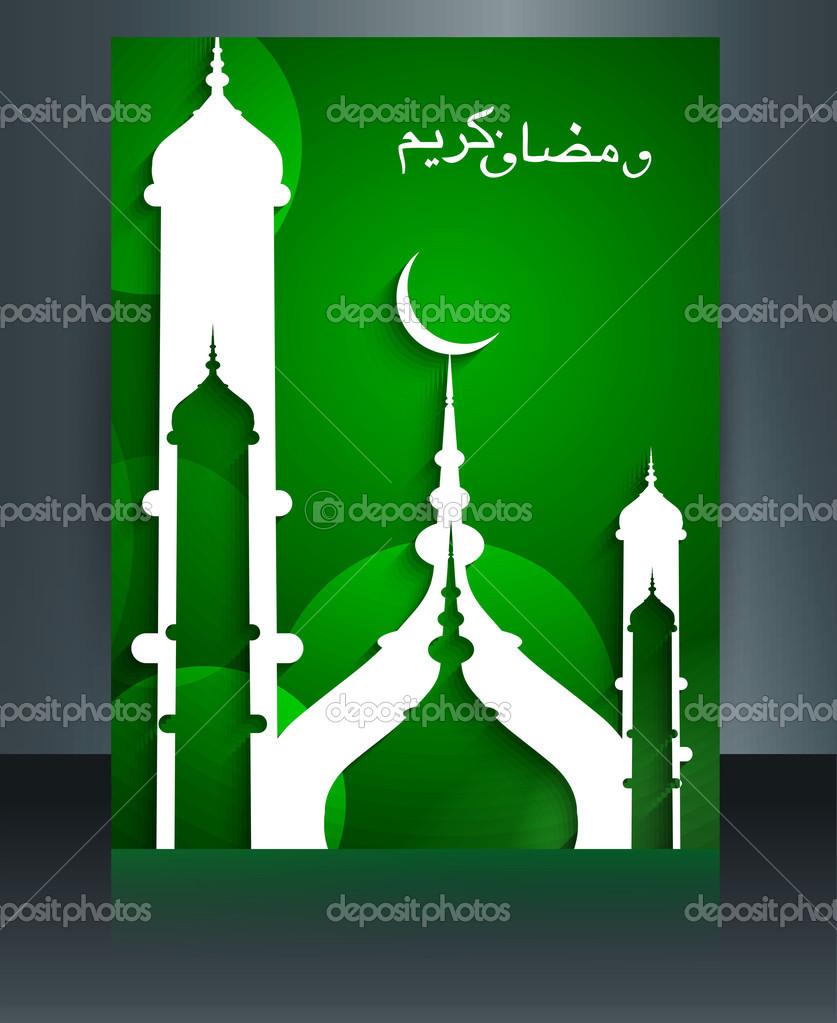 Ramadan Kareem Religious Green Template Brochure Card Colorful R U2014 Stock  Vector