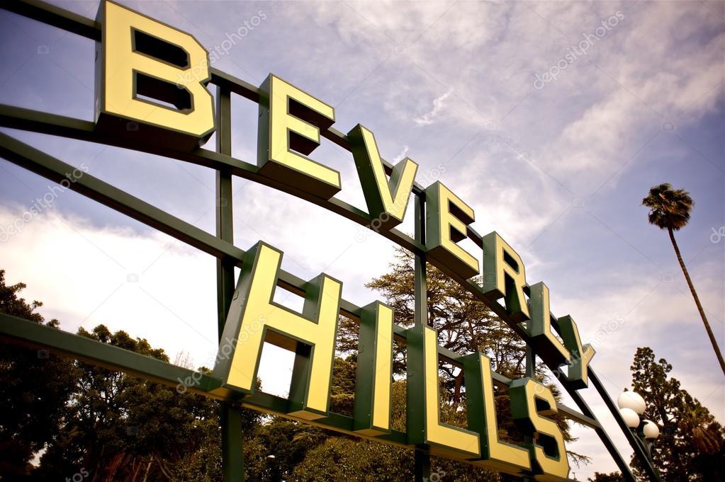 Фотообои Beverly Hills