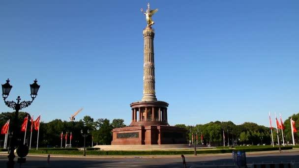 Gyors városi élet, a Szabadság-szobor