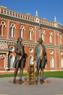 Moscow, Tsaritsino, monument to F.Kazakov and V. Bajenov.