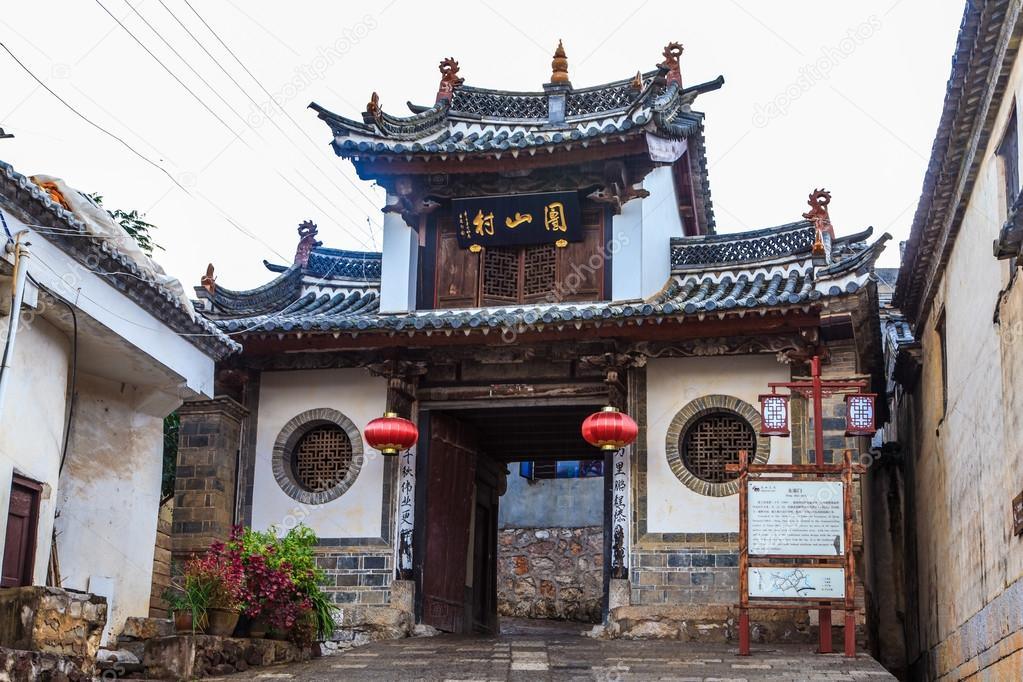 Traditional chinese building stock photo pwollinga for Traditional house building