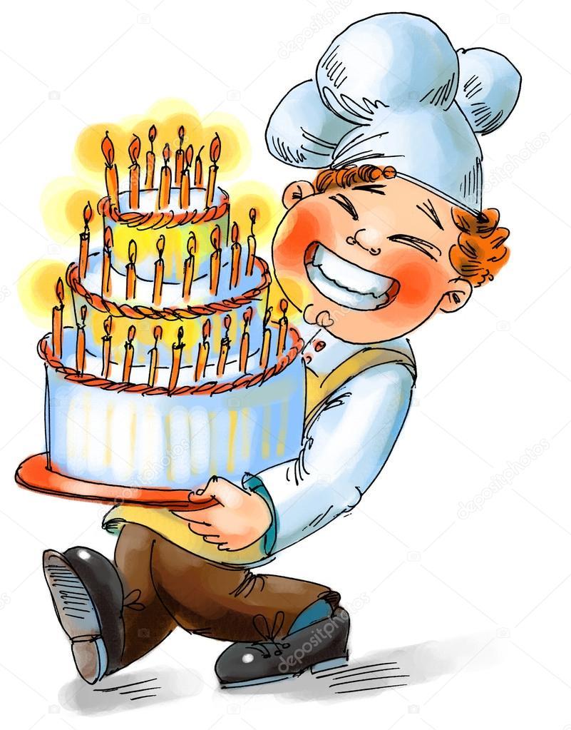 Картинка с днем рождения шеф повару