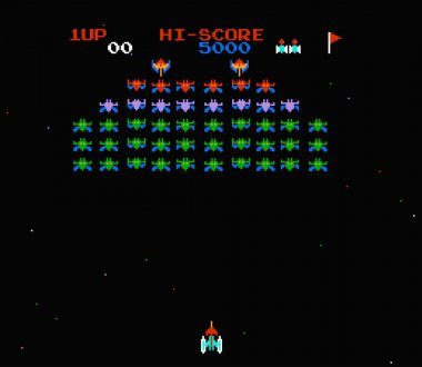 Old computer game galaxian