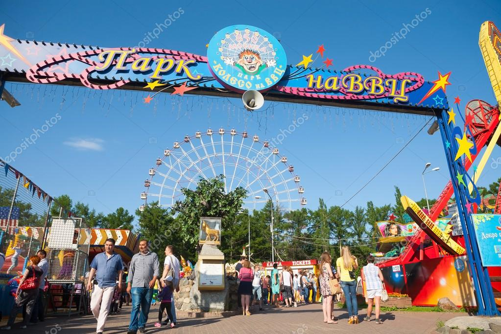 parc attraction 31
