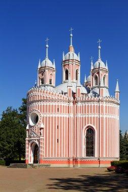 The Church of the Nativity of Saint John the Baptist .