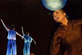 Čínská národní tanečnice
