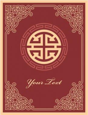 Oriental Template Pattern