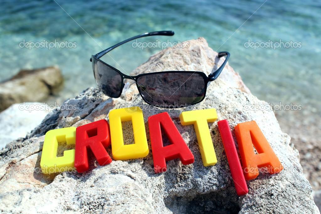 Лосем, хорватия картинка с надписью