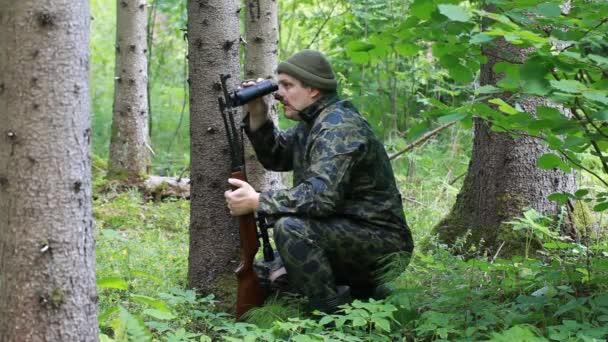 Férfi optikai fegyver és a távcső woods epizód 1