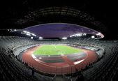 Fotografie CLUJ NAPOCA, ROMANIA - OCTOBER 1. Grand opening of Cluj Arena