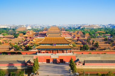 overlook the Forbidden City in evening