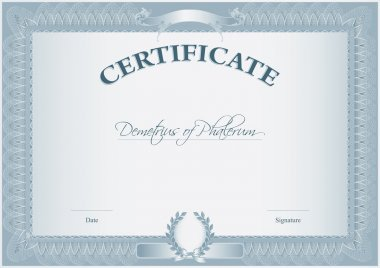 Blank Retro Certificate Template