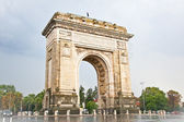Triumph Arch in Bucharest, Romania.