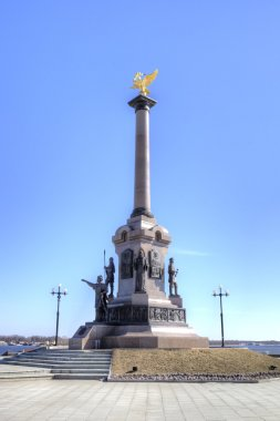Monument to the 1000 anniversary of Yaroslavl, Russia