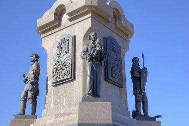 Fragment of Monument to the 1000 anniversary of Yaroslavl, Russia