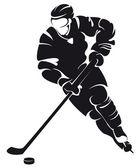 hokejista, silueta