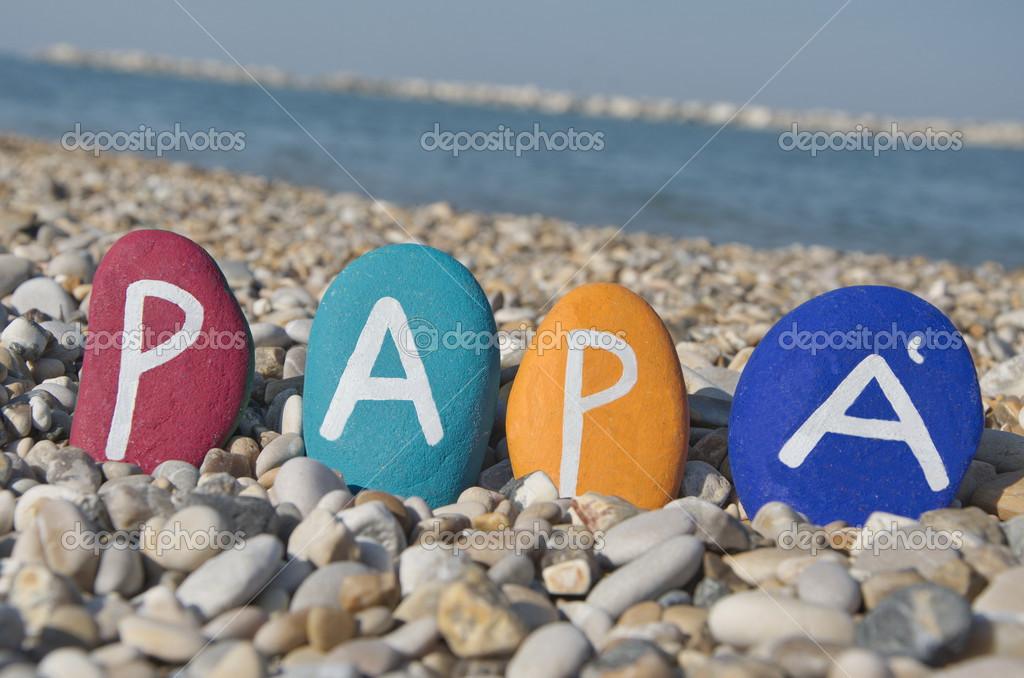 papà italian father name on stones foto de stock ciaobucarest