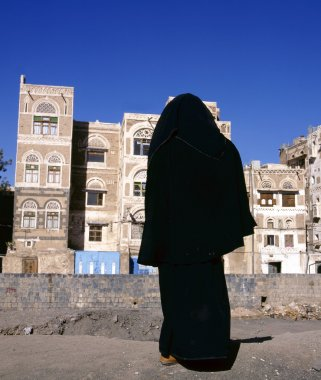 A veiled Muslim, Yemen