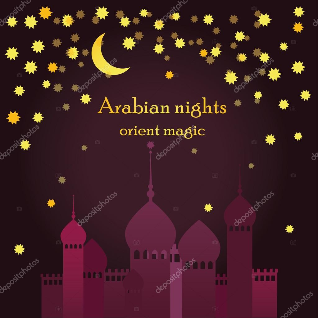 Invitation template for arabian night party or template for muslim