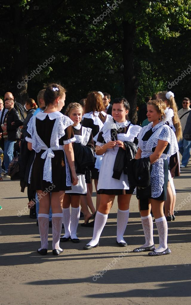 RuГџland Schuluniform