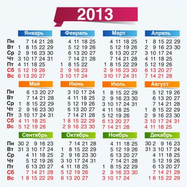 Colorful russian vector calendar for 2013 year.