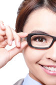 business woman with eye glasses