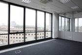 Fényképek fehér új belső Hivatal