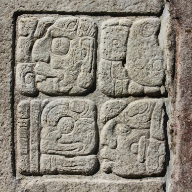 Stone carving. Fragment of Wall with Maya script. Palenque