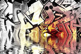 graffiti přes starou špinavou zeď