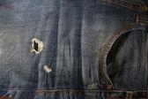 Photo Jeanswear rustic style