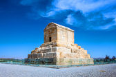 Photo The tomb of Cyrus the Great
