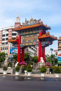 Gate of Chinatown