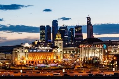 Moscow City and Kievskiy Railway Station in the Evening, Russia