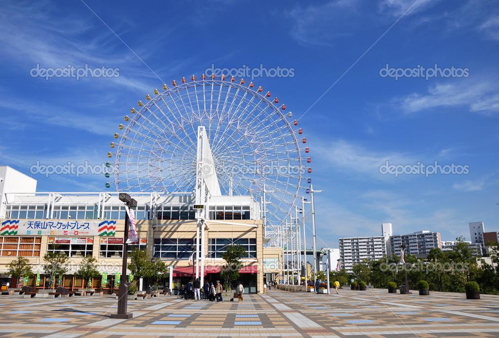 Kyoto-23 de oct: rueda de la fortuna en el puerto del pueblo de ...
