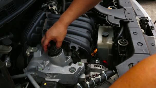 engine fluid