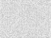 Photo Sheet of binary codes