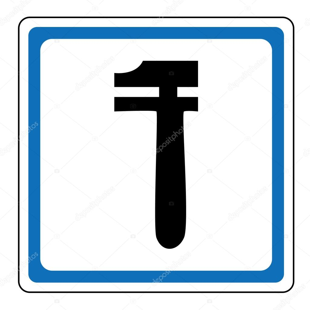 Car Maintenance icon
