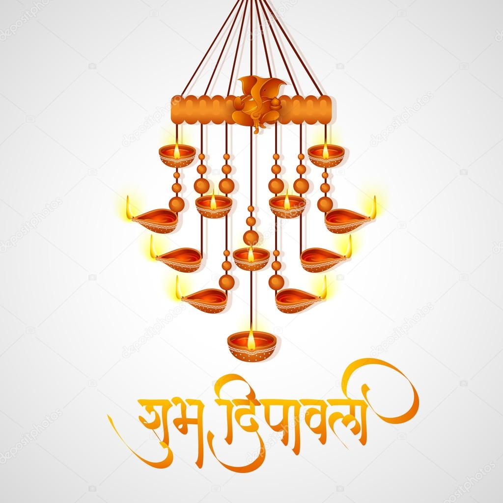 Lord Ganesha in hanging diya — Stock Vector © stockshoppe #32901343 for Diwali Hanging Diya  545xkb