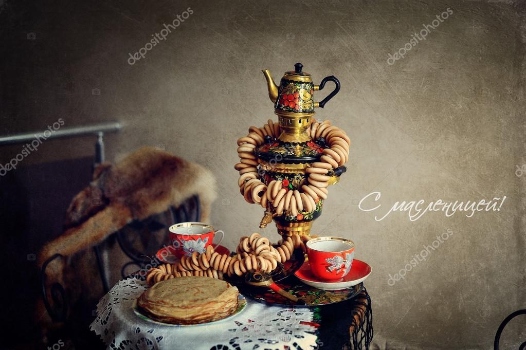 Russian Shrovetide